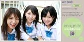 AKB48 - summer jam:1520411230.jpg