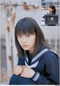 Kitano Kie 北乃きい:1691475814.jpg