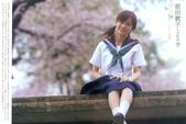 Maeda Atsuko 前田敦子:1364391420.jpg