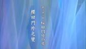 2007 Aki Japanese Drama 日劇專區:1377933603.jpg