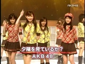 Maeda Atsuko 前田敦子:1364391528.jpg