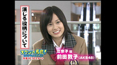 Maeda Atsuko 前田敦子:1364391578.jpg