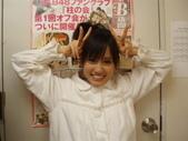 Maeda Atsuko 前田敦子:1364391598.jpg