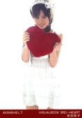 Maeda Atsuko 前田敦子:1364391442.jpg