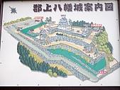 971118日本關西:郡上八幡城 (18) (640x480).jpg
