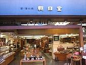 971120日本關西:產寧阪步道 (640x480).jpg
