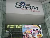 970517-22泰國自助行之曼谷Siam、Chit Lom:IMG_1163.JPG
