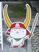 971117日本關西:彥根城 (5).jpg