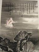 970907莊壹竹水墨情:IMG_5325 (600x800).jpg