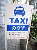 971120日本關西:新大阪華盛頓飯店 (2) (480x640).jpg