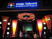 970517-22泰國自助行之曼谷桑崙夜市:IMG_0829.JPG