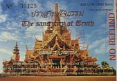 970517-22泰國自助行之pattaya的木雕之城:IMG_2698.JPG