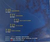 970705文藝之旅-畫展、音樂會:IMG_4775 (800x666).jpg