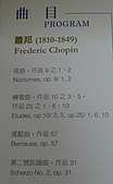 970705文藝之旅-畫展、音樂會:IMG_4783 (494x800).jpg