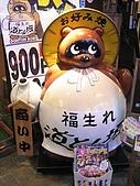 971120日本關西:IMG_7119 (480x640).jpg