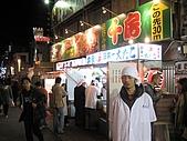 971120日本關西:IMG_7120 (640x480).jpg