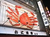 971120日本關西:IMG_7127 (640x480).jpg