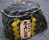 971120日本關西:清水寺 (403x330).jpg