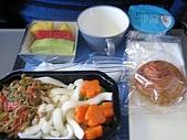 971117日本關西:空中餐盒jpg