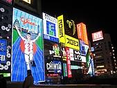 971120日本關西:IMG_7131 (640x480).jpg