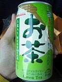 971117日本關西:綠茶.jpg