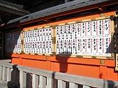971120日本關西:清水寺 (13) (640x480).jpg