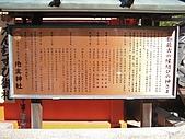971120日本關西:清水寺 (14) (640x480).jpg