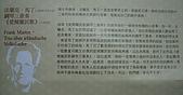971015艾哈特三重奏:IMG_5836.JPG