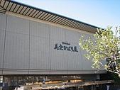 971120日本關西:嵐山 (640x480).jpg