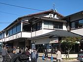 971120日本關西:午餐 (640x480).jpg