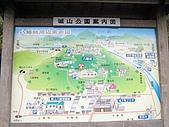 971118日本關西:郡上八幡城 (7) (640x480).jpg