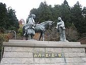 971118日本關西:郡上八幡城 (9) (640x480).jpg