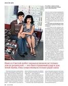 Caravan of Stories - March 2013:Caravan of Stories - March 2013-5.jpg