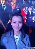 20161117~ 合肥:20161117 Jennifer冰菁-1.jpg