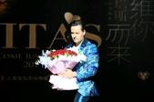 20161104 瀋陽演唱會:20161104-20.jpg