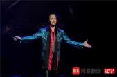 20161104 瀋陽演唱會:20161104 Shenyang 網易-20.jpg