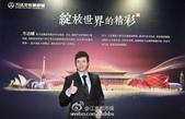 20160326 萬達盛典在北京:20160326 Vitas-20 Все прекрасно от этого места.jpg